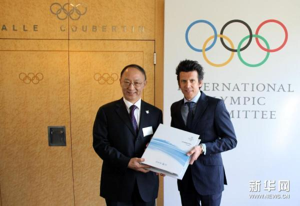 Pékin 2022 - Liu Peng et Christophe Dubi - CIO