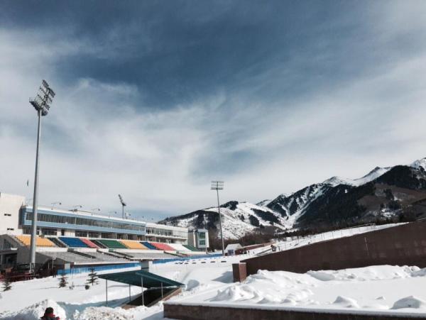 Almaty 2022 - ski nordique