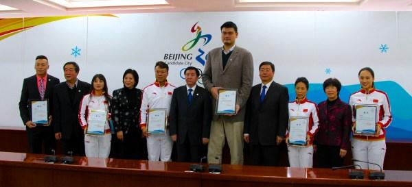 Pékin 2022 - sportifs ambassadeurs