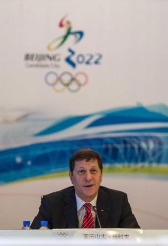 Pékin 2022 - Alexander Zhukov