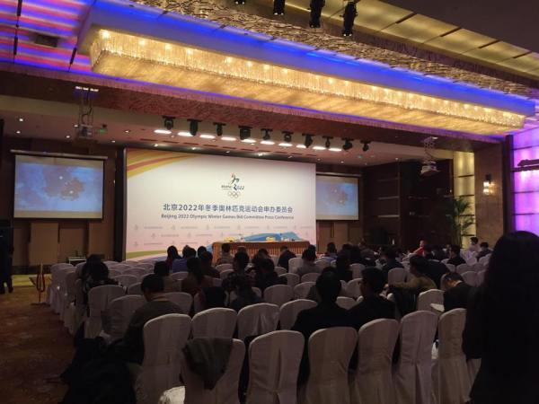 Pékin 2022 - conférence 21 mars 2015