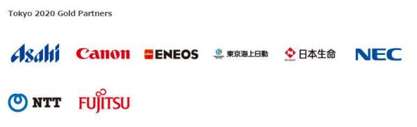 Tokyo 2020 - 8 premiers partenaires or