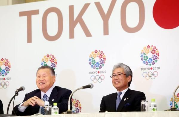 Tokyo 2020 - Yoshiro Mori et Tsunekazu Takeda