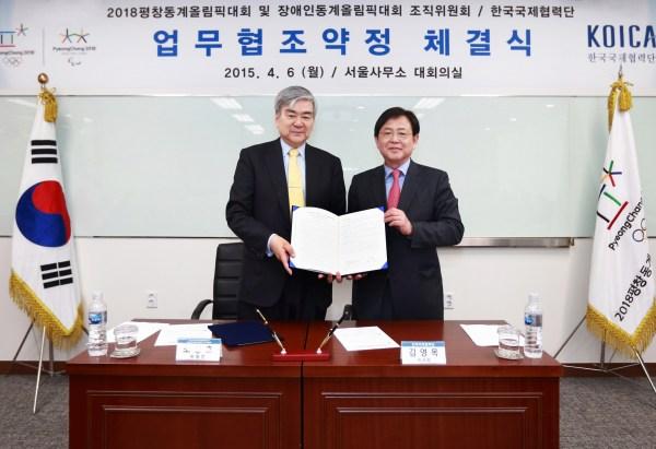 PyeongChang 2018 - KOICA