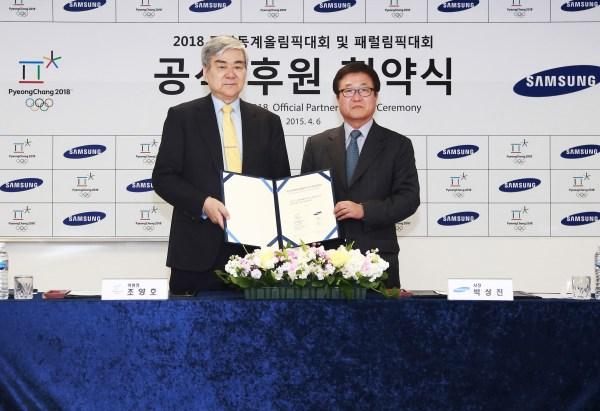 PyeongChang 2018 - Samsung