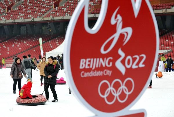 Au cours de l'hiver, le Stade Olympique de Pékin a accueilli plusieurs milliers de visiteurs autour d'activités liées aux sports d'hiver (Crédits - Pékin 2022)