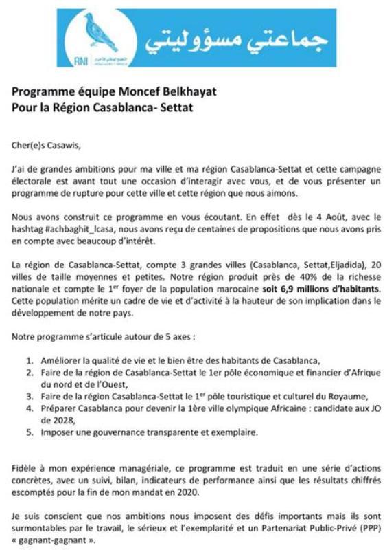 Lettre de candidature de Moncef Belkhayat (Crédits - Médias 24)