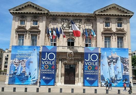 Façade de l'Hôtel de Ville de la Cité Phocéenne (Crédits - Ville de Marseille)