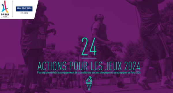 (Crédits - Conseil Départemental de Seine-Saint-Denis)