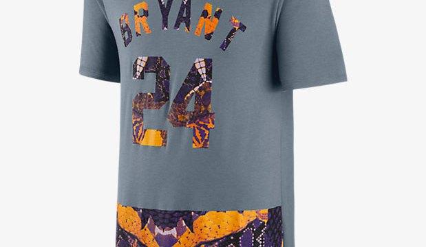best sneakers b56f4 b23c7 ... Home Lebron 12 Chromosomes Tropical Souljah Elite Socks. Share  nike-kobe-24-shirt  ...