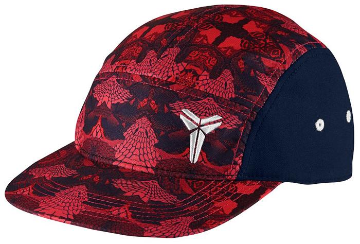 buy online 6c58d 57350 nike-kobe-x-4th-of-july-hat-front