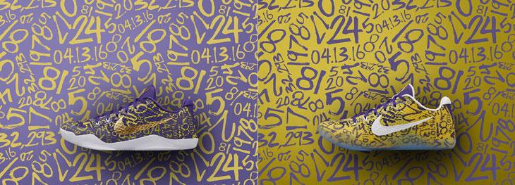 ... Nike Kobe 11 Mamba Day Stats on Nike iD SportFits com