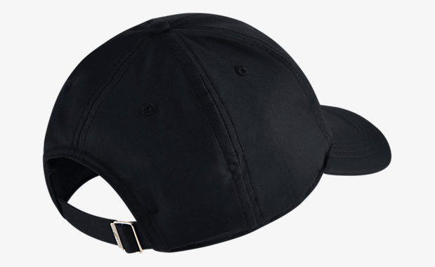 b4970e83 Nike LeBron Heritage 86 Dad Hat | SportFits.com