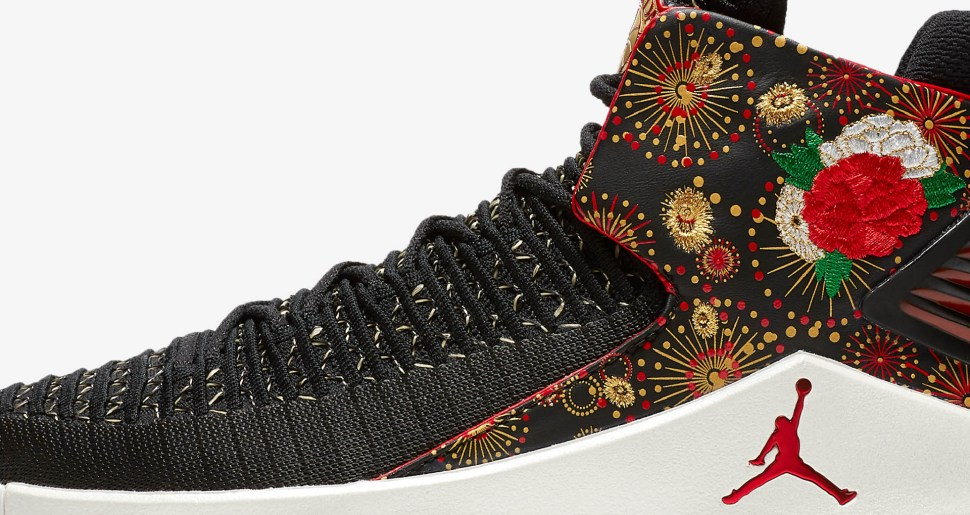 f17ebbfc70cd95 Air Jordan 32 CNY Chinese New Year