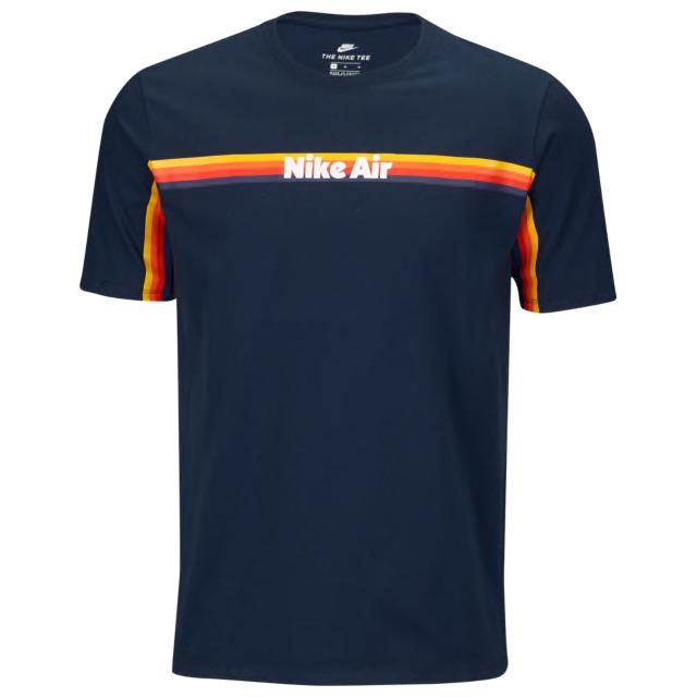 Nike Air Max 95 Houston Away Shirt Match |