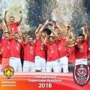 ClujToday.ro: Primul trofeu pentru Edi Iordănescu. CFR a câştigat Supercupa României