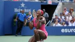 Serena Williams v Caroline Wozniacki: US Open Final