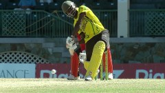 Watch Super50 Live Stream 2017: Jamaica v Barbados on ESPN3