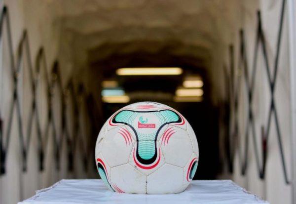 Club owners vote to end NPFL 2019/20 season