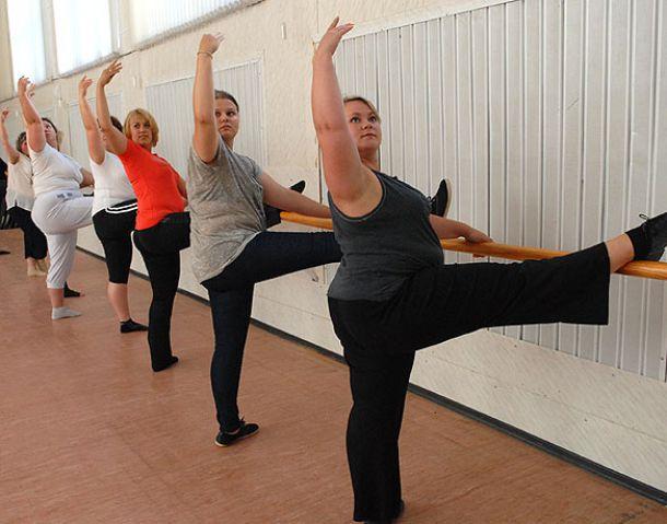pierdeți în greutate cu balet)