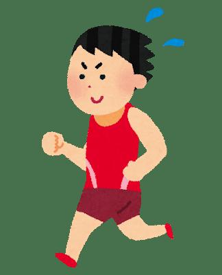 村山謙太 マラソン