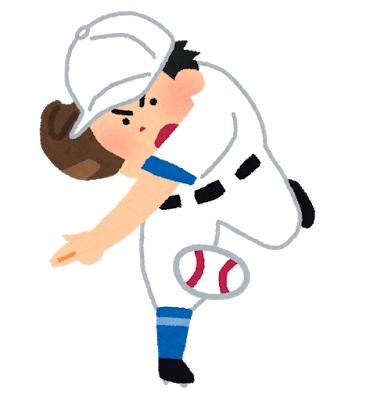 近藤廉 札幌学院大学 野球