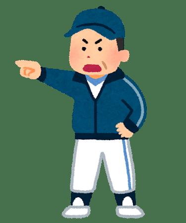 坂原秀尚 文武両道 かき氷