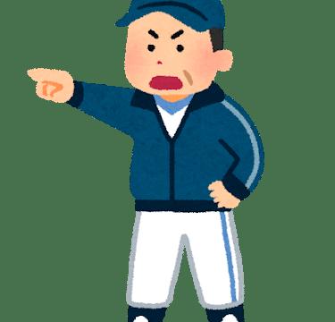 足立修監督 松商学園 ヤジ