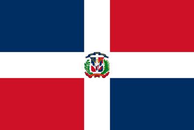 バレーボールドミニカ共和国代表(東京オリンピック2020-2021出場選手)
