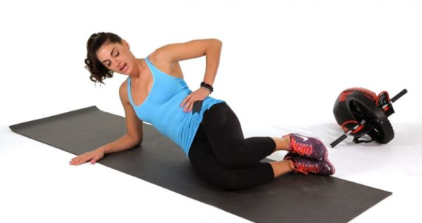 How to Do a Perfect Side Plank
