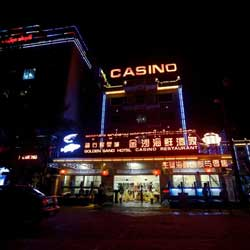 Pay Per Head Casino Updates – Cambodia Online Casinos to Stop Operations by December 31