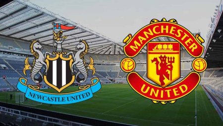 Newcastle United vs. Manchester United Match Analysis and Prediction