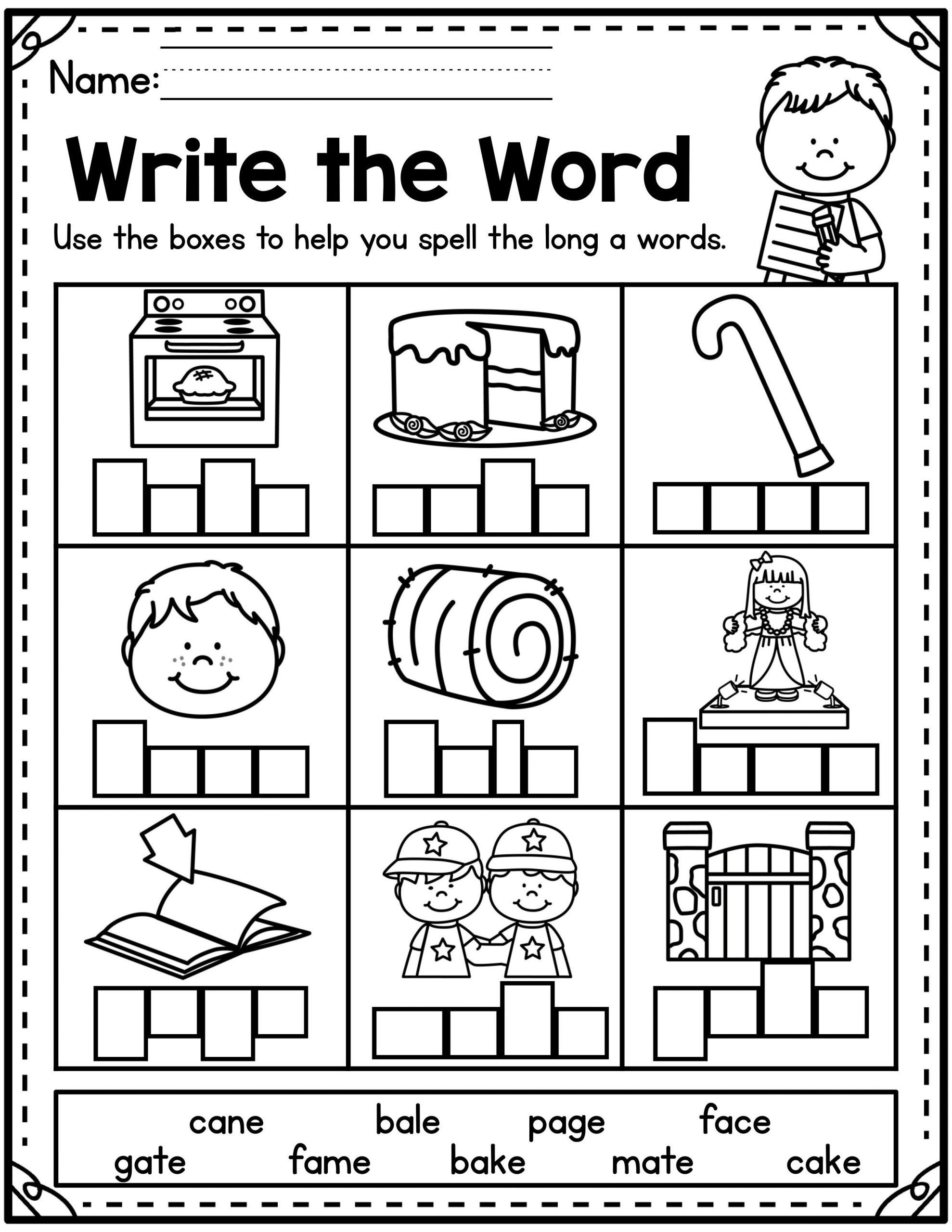 20 Sneaky E Worksheets