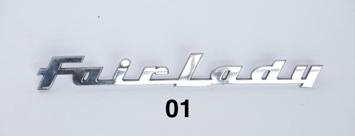 FairLady Emblems Image