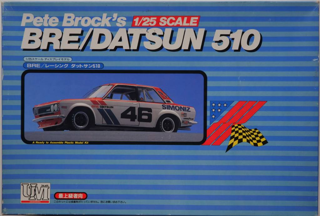 Pete Brock 510 Image