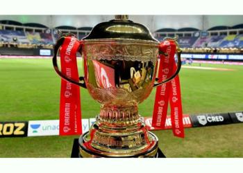 IPL Trophy Image © BCCI