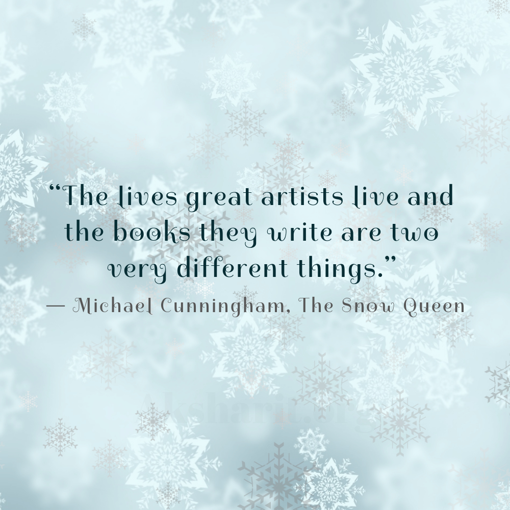 7 Michael Cunningham The Snow Queen