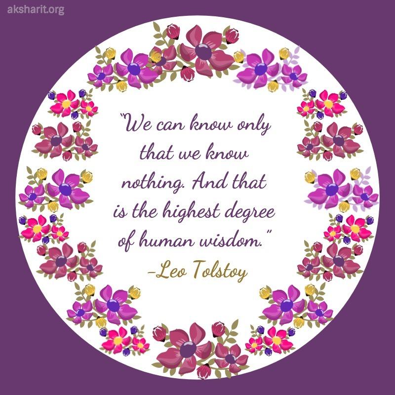 Leo Tolstoy top ten quotes 5