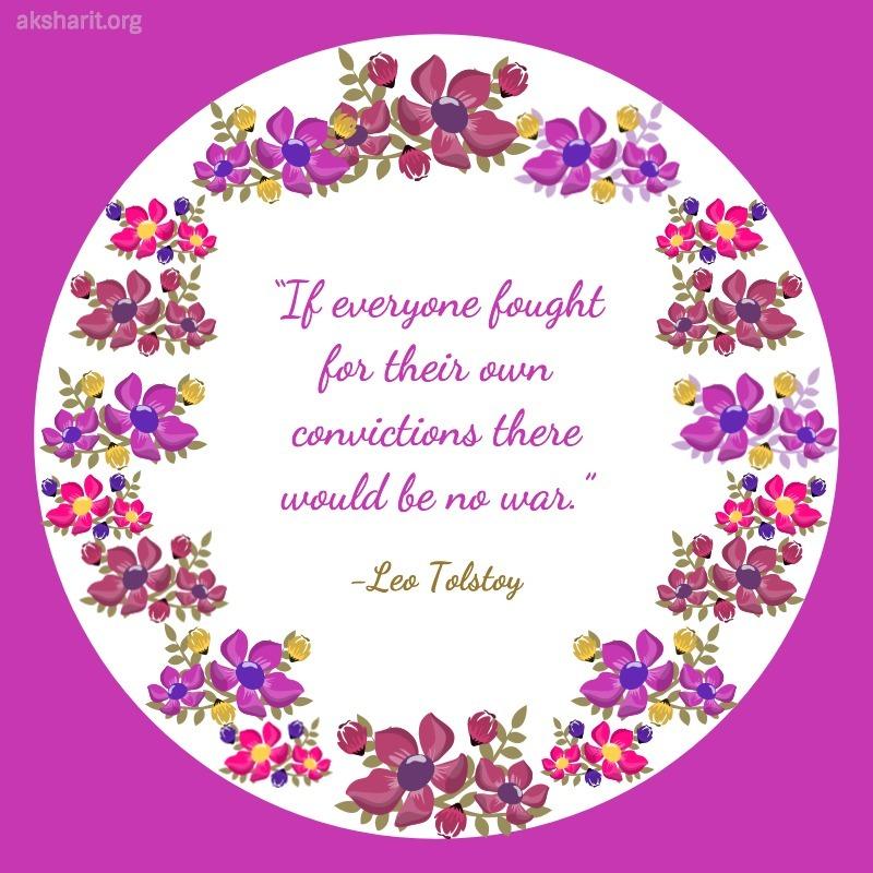 Leo Tolstoy top ten quotes 9