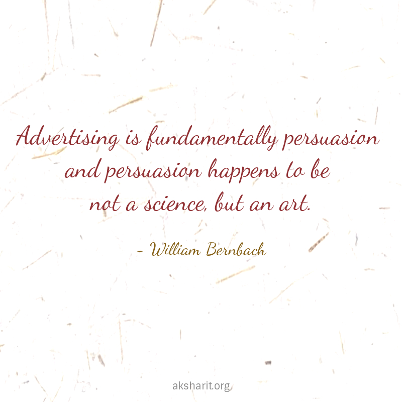1 Advertising Guru William Bill Bernbach Quotes Ad Personalities DDB william bernbach quotes