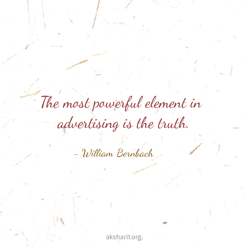 101 Advertising Guru William Bill Bernbach Quotes Ad Personalities DDB william bernbach quotes