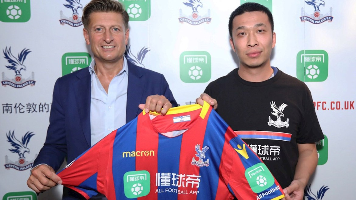 Dongqiudi Crystal Palace Shirt Sleeve Sponsor Logo Brand Premier League Football Clubs