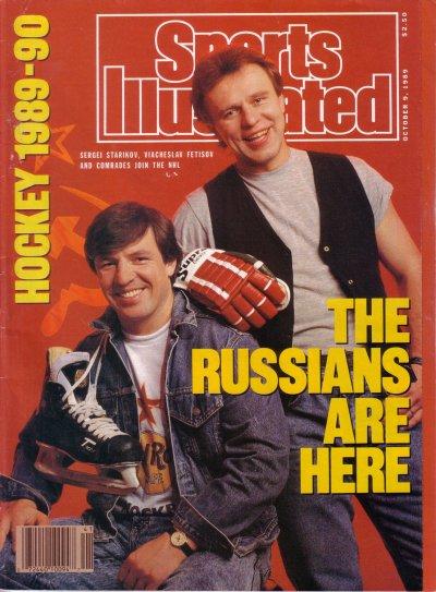 los rusos estan aqui