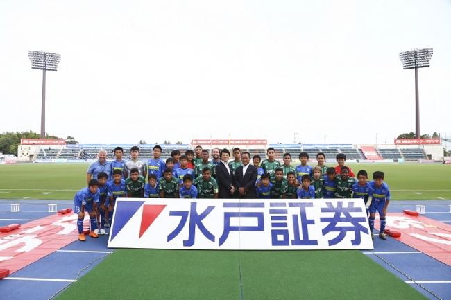 『2019水戸証券チャレンジフェスティバル』 開催のお知らせ