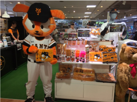 「GIANTS OFFICIAL SHOP」 1万人目の購入者に巨人戦指定席S券(ペア)&選手直筆サインをプレゼント