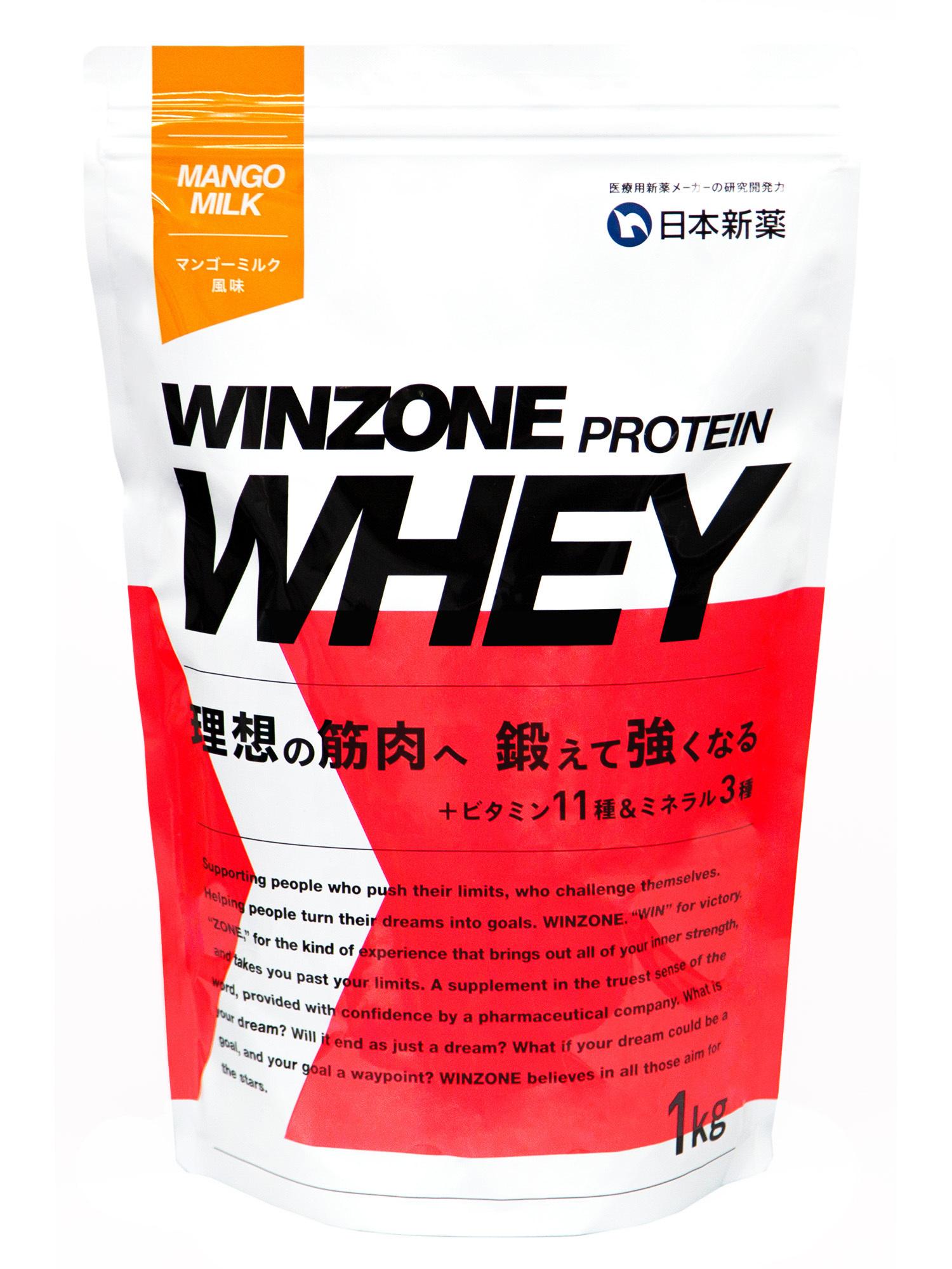 製薬会社のスポーツサプリメント『WINZONE』に新製品登場  ホエイプロテイン マンゴーミルク風味を 5月30日より先行販売スタート