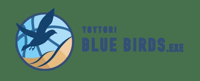 【運営は地元高校生】鳥取初!プロバスケットボールチーム 「TOTTORI BLUE BIRDS」が誕生 8月には鳥取駅前で公式戦を開催