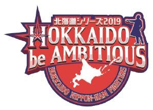 新日本プロレス獣神サンダー・ライガー選手が6月29日(土)に札幌ドーム登場!