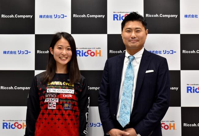 リッコー社、BMX早川優衣選手とスポンサー契約を締結