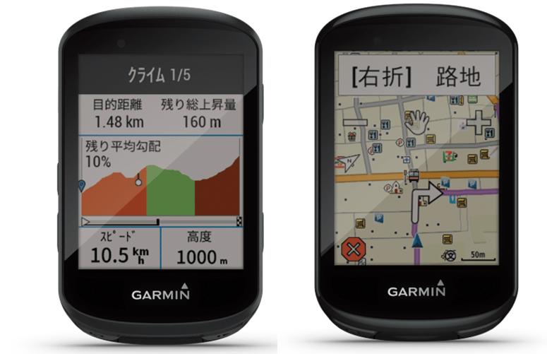 Garmin Edgeシリーズ新世代のサイクルコンピュータ 『Edge 530』、『Edge 830』を7月12日に販売開始!